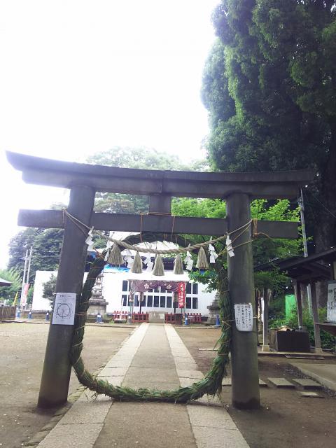 埼玉県三芳野神社の鳥居