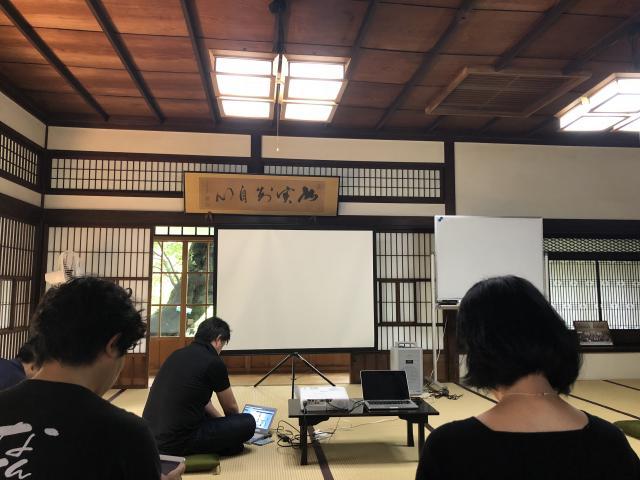東京都高福院の写真