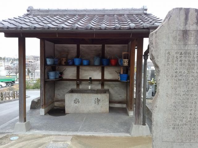 祥雲山 長源寺の建物その他