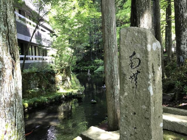 長安寺の庭園