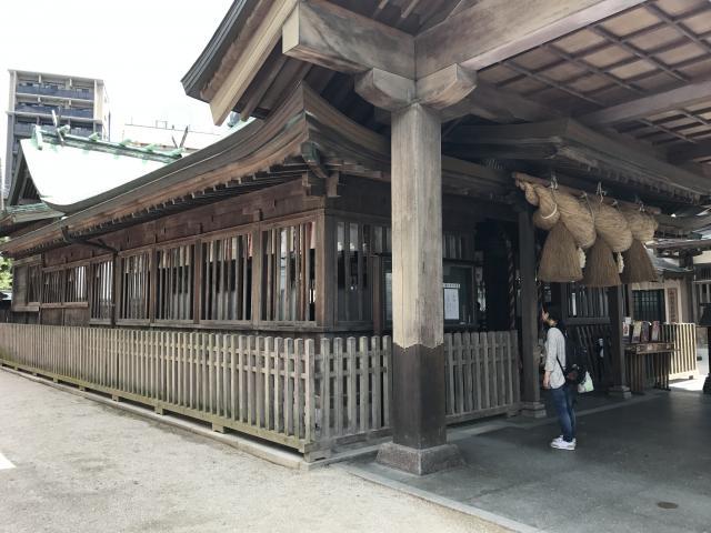 十日恵比須神社(福岡県吉塚駅) - 本殿・本堂の写真