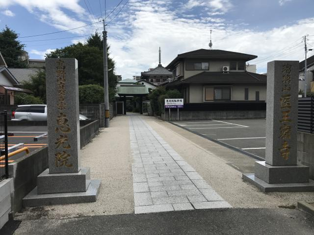福岡県恵光院の建物その他