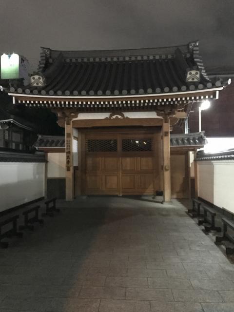 順正寺の山門