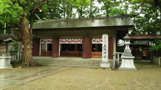 栃木県黒磯神社の本殿