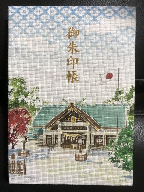 中嶋神社の御朱印帳