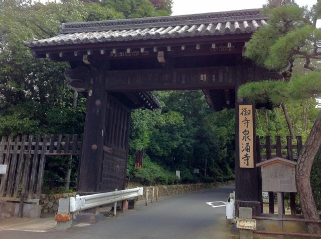 京都府泉涌寺の山門