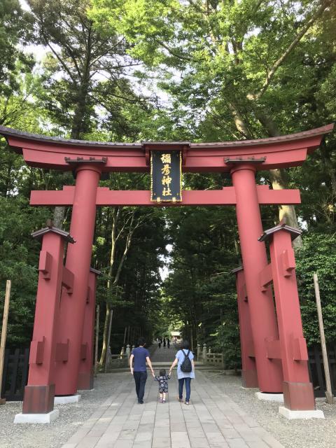 彌彦神社の鳥居