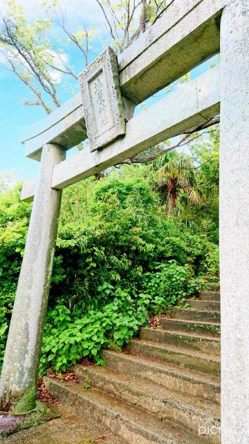 佐賀県塩屋神社の鳥居