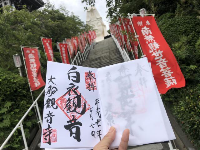 大船観音寺(神奈川県大船駅) - その他建物の写真