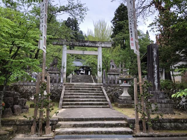 岐阜県飛騨護国神社の鳥居