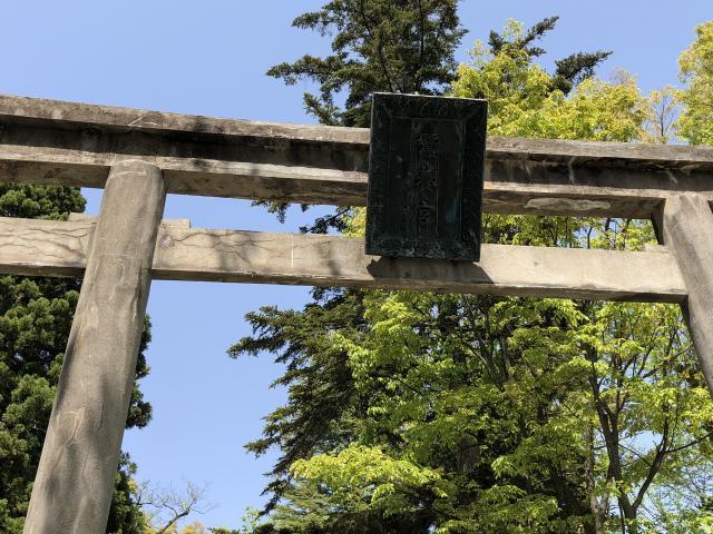 蠶養國神社の鳥居