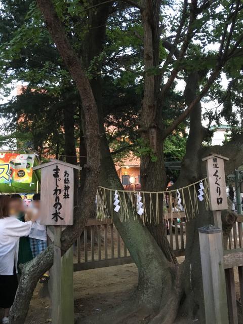 行徳弁天の森21の近くの神社お寺|胡録神社