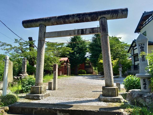 武甲山御嶽神社里宮の鳥居