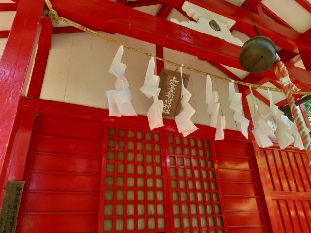 上之臺稲荷神社の本殿