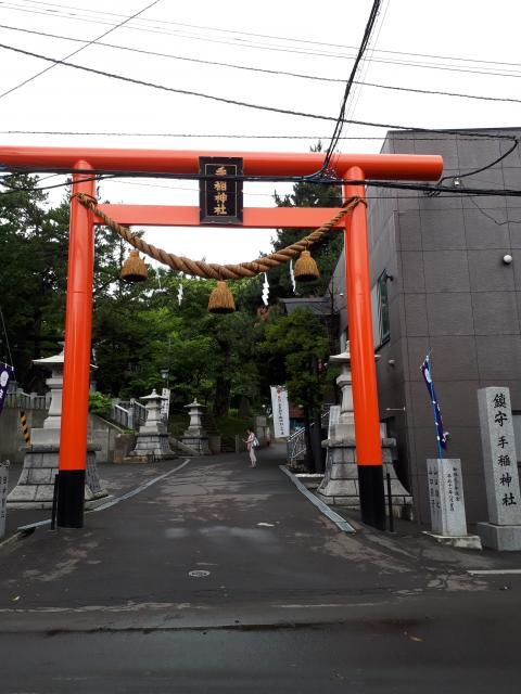 手稲神社の鳥居
