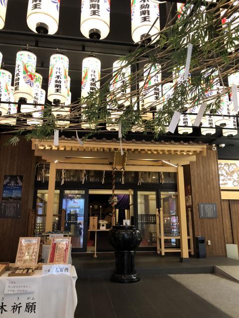 万松寺(愛知県上前津駅) - 本殿・本堂の写真