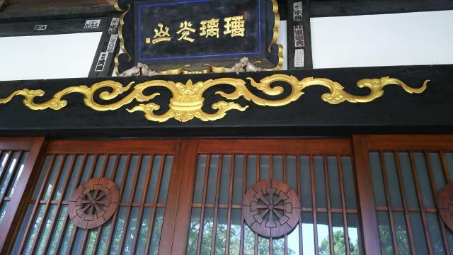福島県瑠璃光山 医王寺の写真