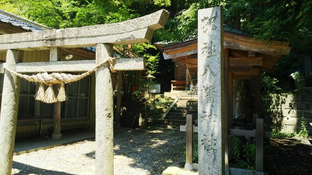 福島県大蔵寺の鳥居