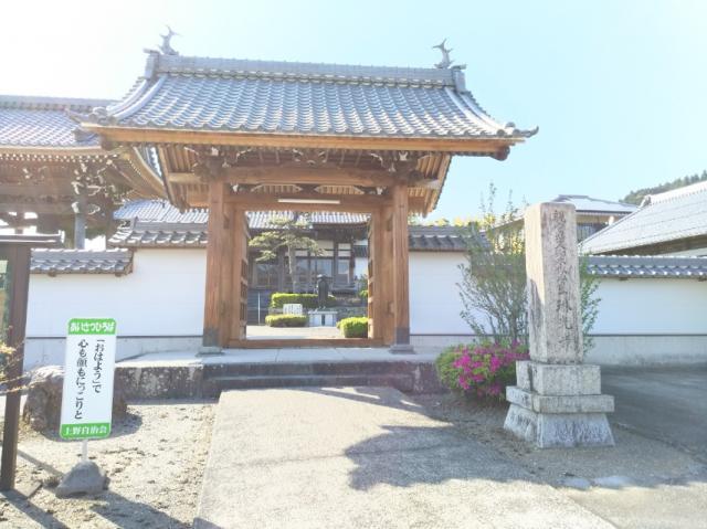 岐阜県琳光寺の本殿