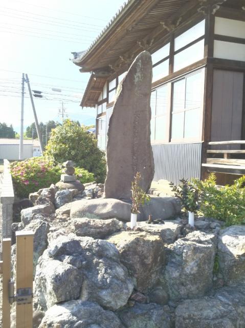 岐阜県琳光寺の写真