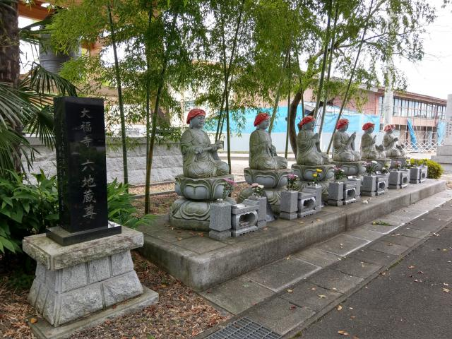 福島県大福寺の地蔵