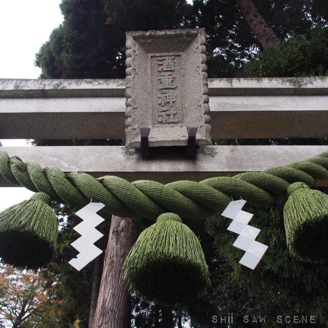 石川県酒垂神社の本殿