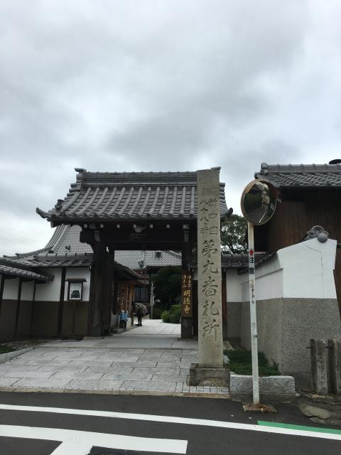 愛知県浄土山 一乗院 明徳寺の本殿