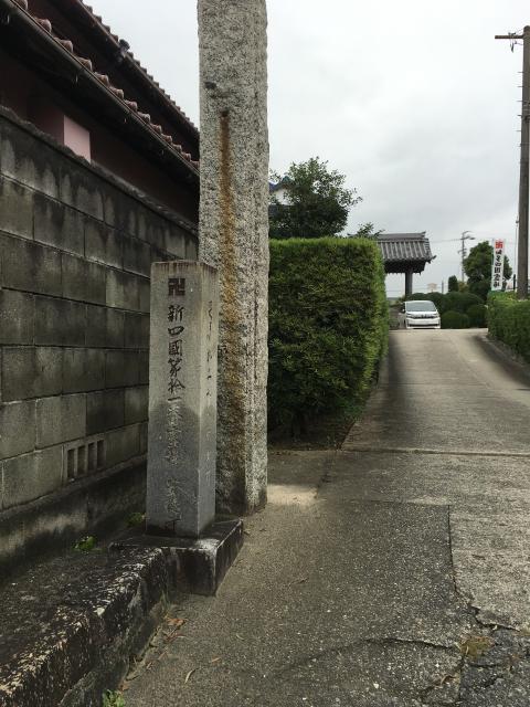 光明山 安徳寺の建物その他