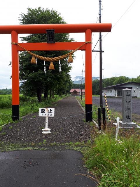 北海道山口神社の鳥居