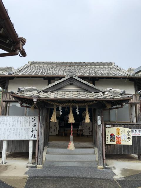 佐賀県寶当神社の本殿