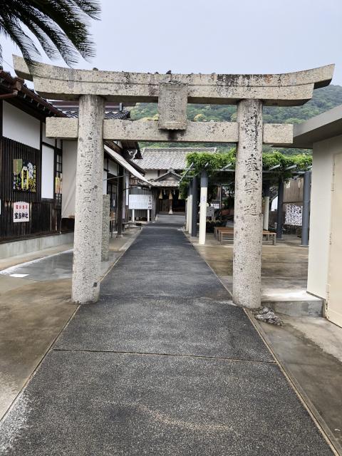 佐賀県寶当神社の鳥居