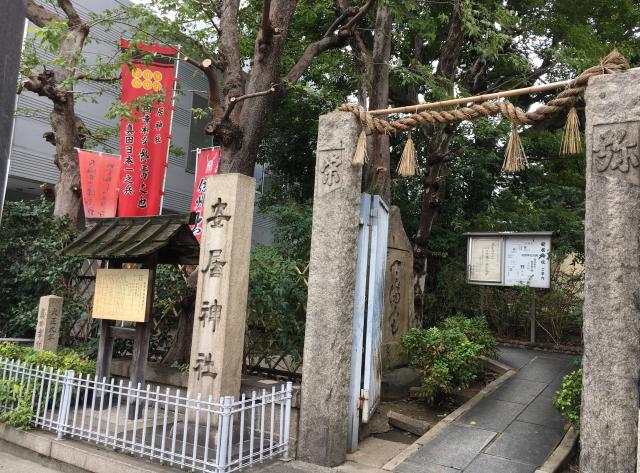 大阪府安居神社の鳥居
