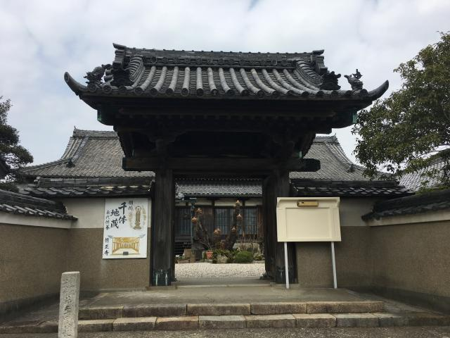 徳正寺の山門