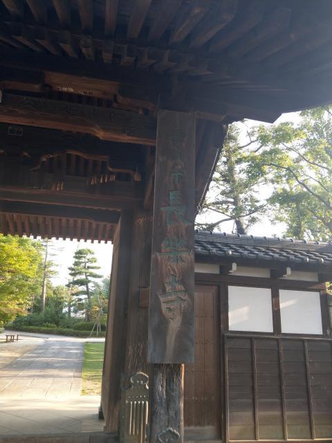 福島県長楽寺の山門