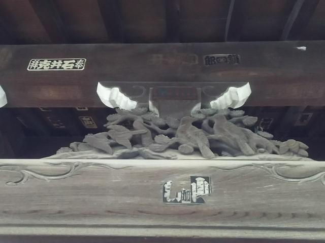 埼玉県浅古家の地蔵堂の芸術