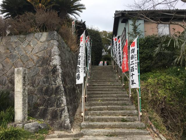 愛知県達磨山 葦航寺の建物その他