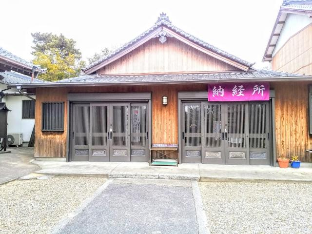 愛知県亀宝山 東光寺の本殿