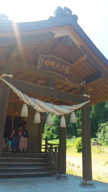 居多神社の本殿