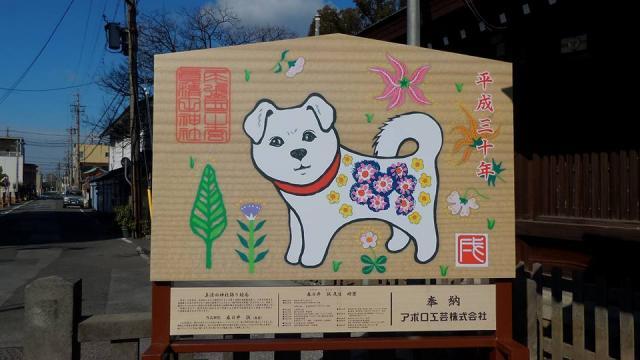 真清田神社の絵馬