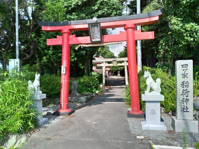 四ツ家稲荷神社の鳥居