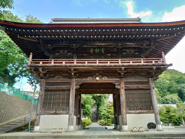 静岡県実相寺の山門
