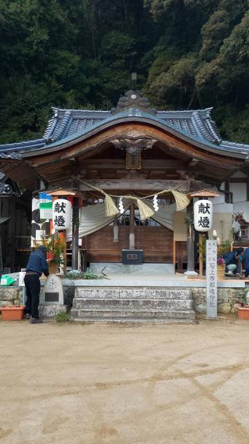岡山県石上布都魂神社の本殿