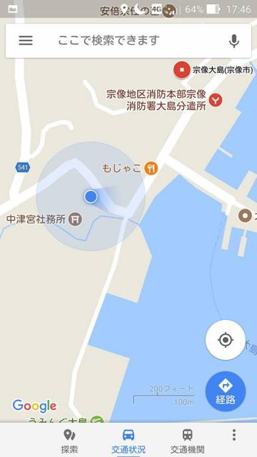 宗像大社(福岡県東郷駅) - 周辺の写真
