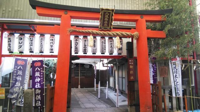 京都府八坂神社御供社(又旅社)の本殿