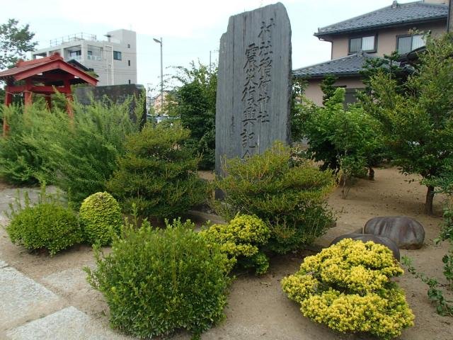 七座下稲荷神社の庭園