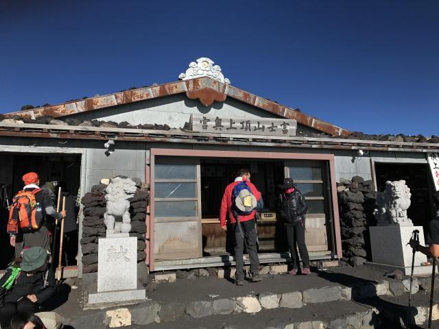 富士山頂上久須志神社の本殿