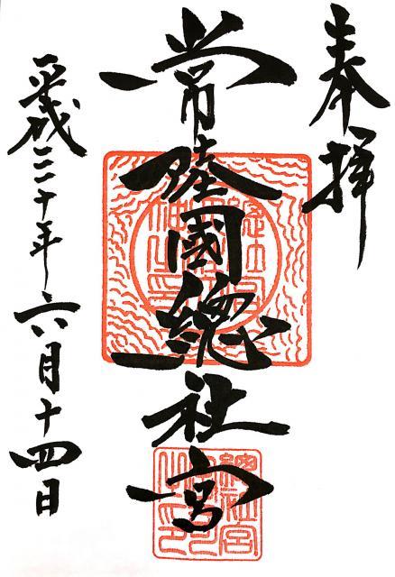 茨城県總社神社の本殿