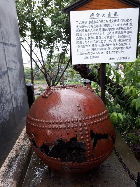 豊足神社(北海道銭函駅) - その他建物の写真