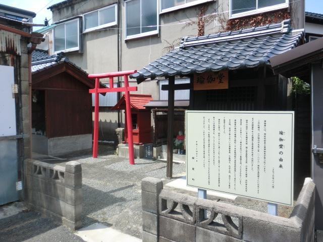 鳥取県偸伽堂の建物その他