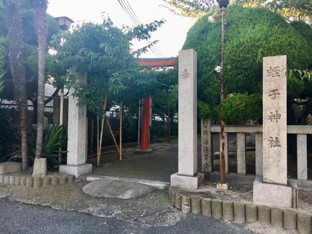 駒ケ林蛭子神社の建物その他